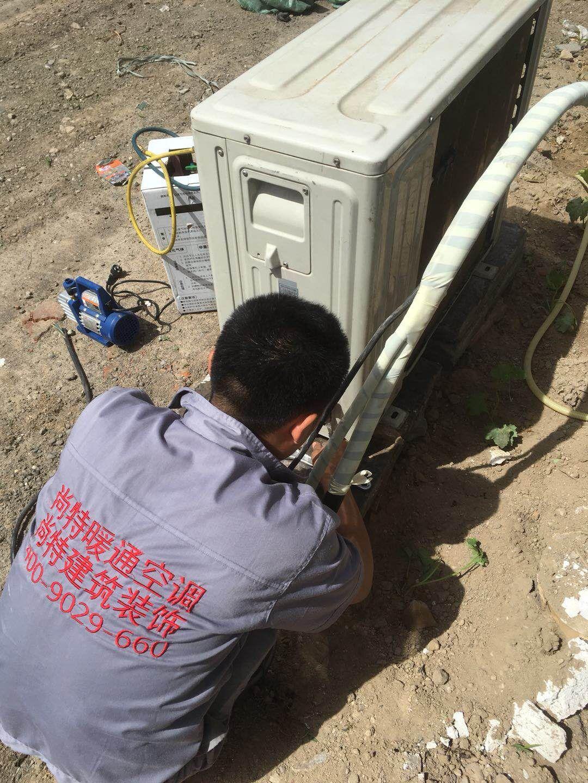 大兴天宫院空调维修 移机 加氟 清洗 收售新旧空调