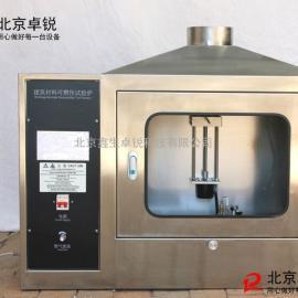 JCK-3型触摸屏建材可燃性试验炉(选配风速仪)