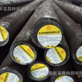 H13模具钢价格~~生产厂家