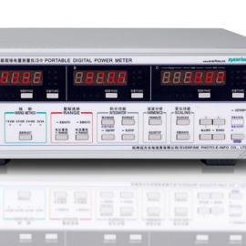 远方PF9830C三相功率测试仪