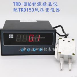 天津TRD-CH6智能报警温控表