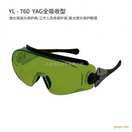 YAMAMOTO 山本光学 YL-760激光眼镜 15542633110
