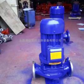 ISG25-125立式管道泵离心泵循环泵消防喷淋增压泵喷泉供水热水