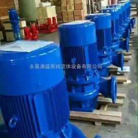 ISG25-125A立式管道泵离心泵循环泵增压泵喷泉供水热水工业水泵