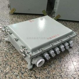 BJX防爆接线箱、增安型/隔爆型防爆接线箱 非标定制防爆接线箱