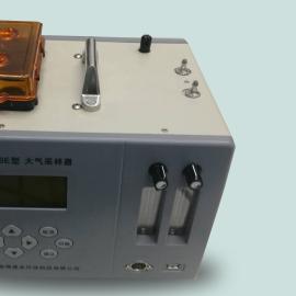 便携式时均大气采样器交直流两用