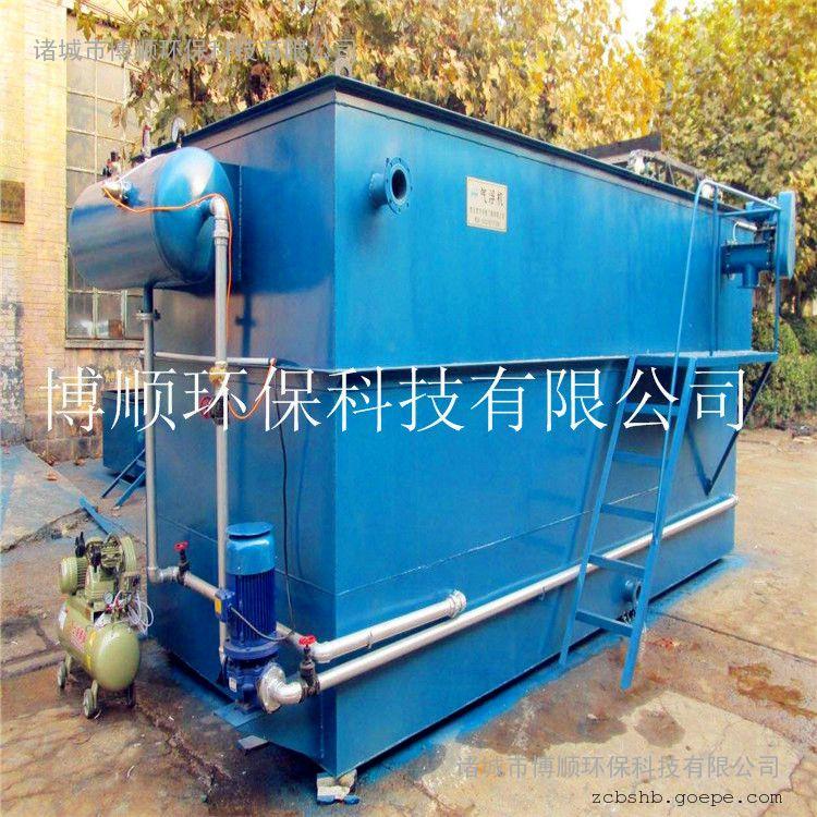 印染一体化气浮污水处理设备 化工废水处理达标装置 厂家直销
