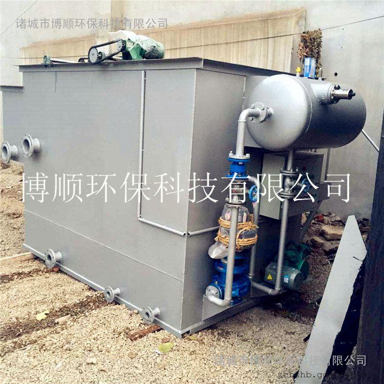 化工废水处理设备修改 全自动工业水处理设备 厂家直销