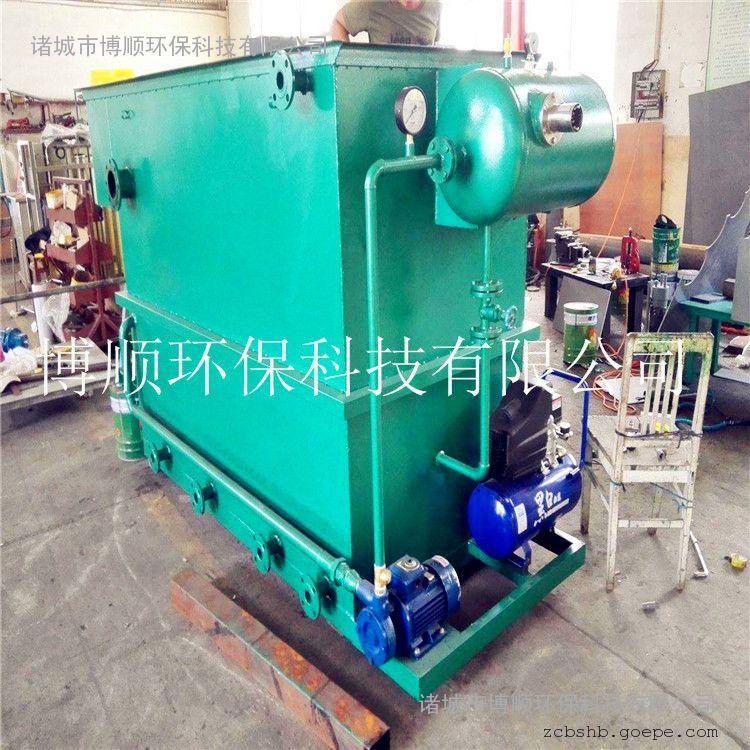 食品污水处理一体化设备 含油污水处理气浮机 博顺直销