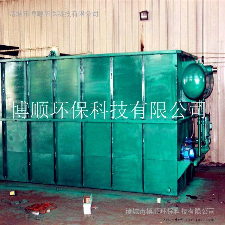 不锈钢溶气气浮污水处理设备 印染废水处理设备 厂家直销