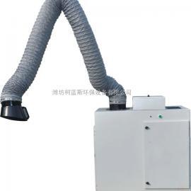 工业用焊烟净化器