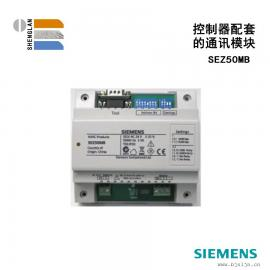 控制器配套 的通讯模块SEZ50MB