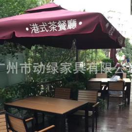 茶餐厅户外桌椅