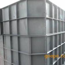 自动机械化粪池钢道具_白灰化粪池钢道具_抽水站化粪池钢道具_振通道具
