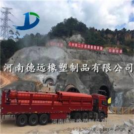 北京有用型超高分子结构地道救济逃反管