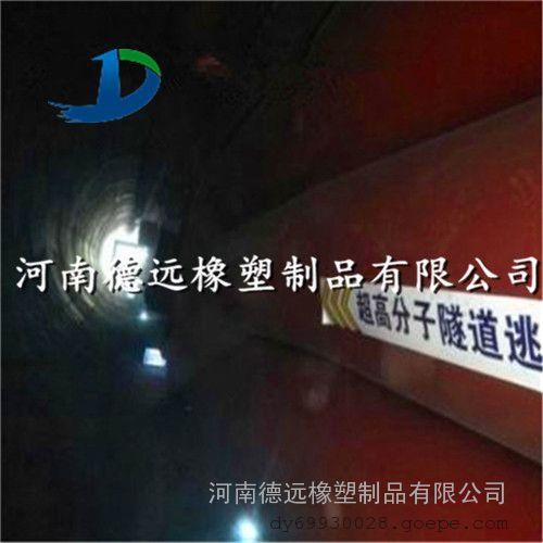 合肥德远超高隧道逃生管厂家在线