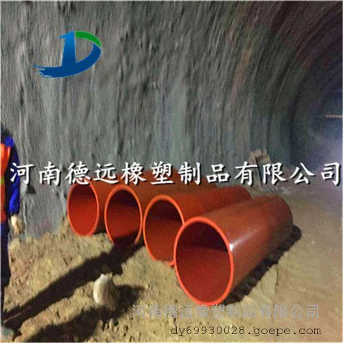 你要的超高分子量隧道逃生管道厂家详情