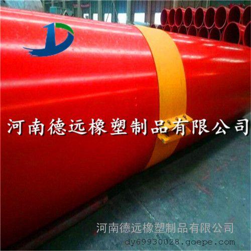 芜湖实用型超高分子量隧道救援逃生管