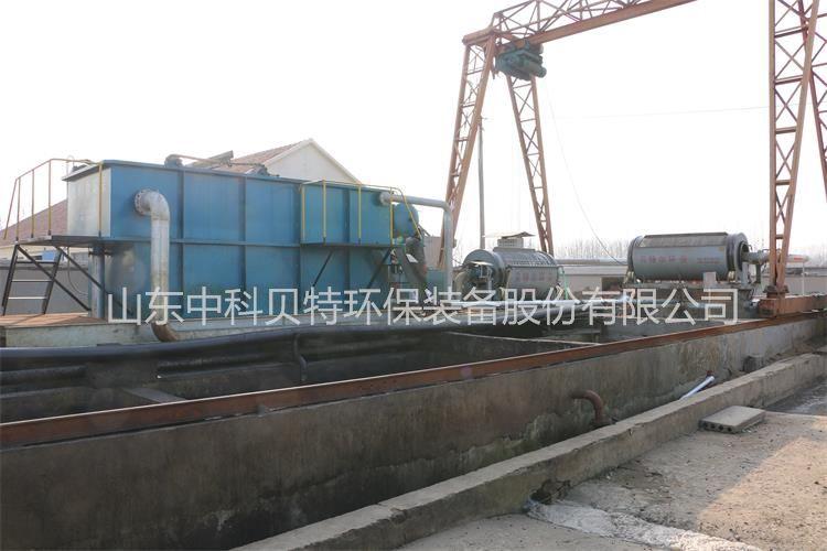 食品废水处理设备 溶气气浮机 专业厂家中科贝特