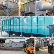 专业溶气气浮机就在山东中科贝特环保 行业标准制定厂家