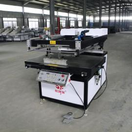 SKR-XB系列 斜臂丝网印刷机