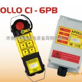 北京就事处东北阿波罗工业无线遥控器6键单速单梁车公用