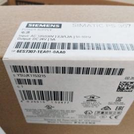 西门子PS307 2A 24VDC