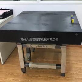 大理石测量平台1000*750*150mm 苏州六鑫岩大量现货