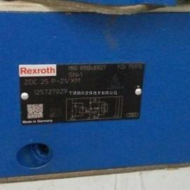 力士乐压力补偿阀 ZDC25P-2X/XM R900489027