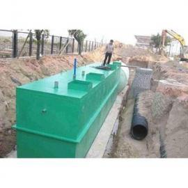 牲畜屠宰废水处理