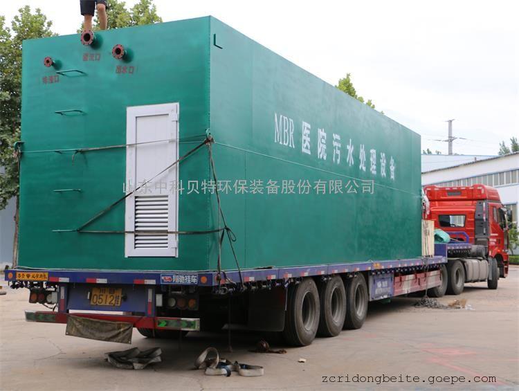 中科贝特集装箱式一体化污水处理设备 处理一级A排放