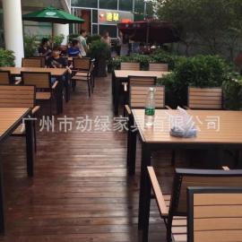 茶餐厅铝木户外桌椅