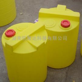 PE加药箱纯水处理PE水箱-40L