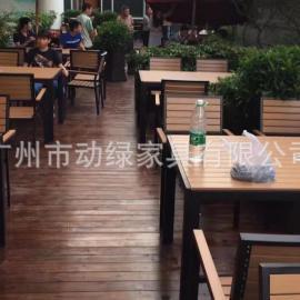 餐厅户外休闲桌椅