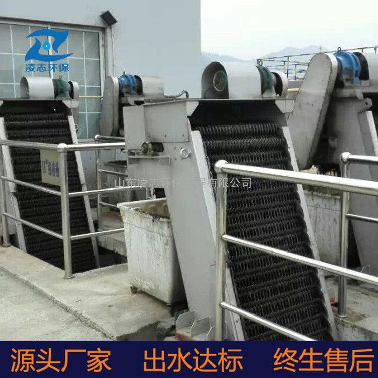 定制机械格栅除污机固液分离器 回转式粗格栅细格栅 除污机