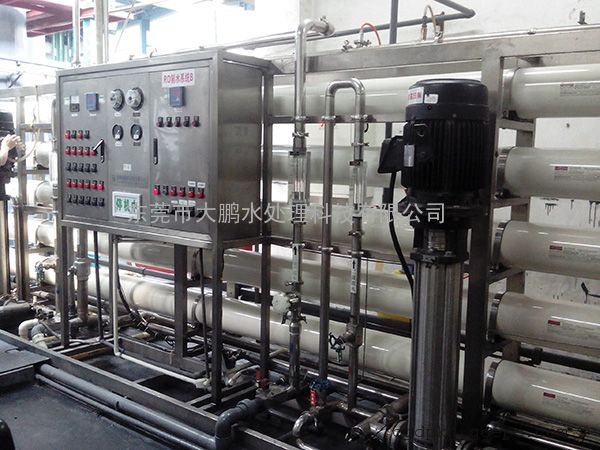 纯净水设备 软化水净水器 工业产品清洗用纯净水设备
