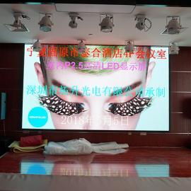 天津南开房地产交易中心室内p3全彩LED电子屏价格