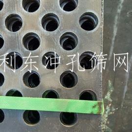 利东铁板冲孔厚板筛网矿用分离筛
