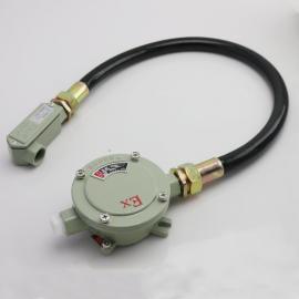 仪表连接防爆挠性软管m20*1.5