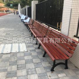 学校休闲椅