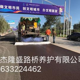 北京橡胶沥青同步封层纤维同步封层应力吸收层施工微表处理
