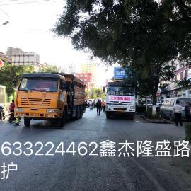 河北涿州稀浆封层微表处理山西山东北京微表