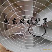利东负压风机风机罩养牛场