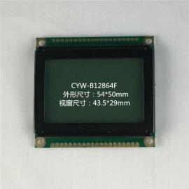 lcd12864不带字库 兼容WG12864A 深圳液晶模块厂