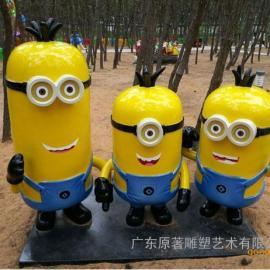 供应玻璃钢小黄人雕塑游乐园景观装饰摆件东莞原著雕塑工厂制作