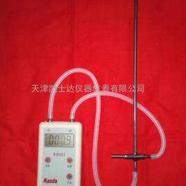 K0601毕托管数字压力表K0601数字压力计