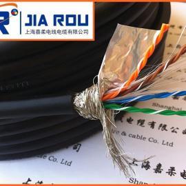 8芯双绞带屏蔽柔性拖链网线