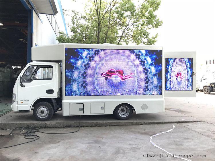 广告宣传车 小型彩色大屏车多少钱