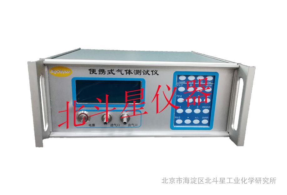 北斗星仪器 便携式氢气检测仪pBD5-2610H2-MR