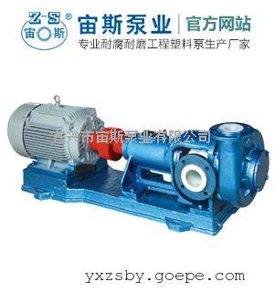 宙斯泵业|HFM泥浆压滤机入料泵